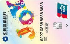 建设银行龙卡JOY信用卡(银联-白金卡)
