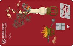 民生银行女人花鹤禧觉色信用卡(博古清供红-金卡)