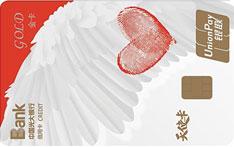 光大银行天使主题信用卡