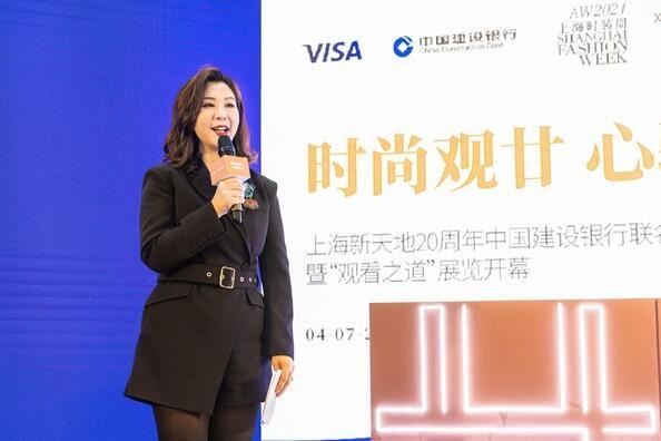 "Visa携手建设银行、上海新天地重磅推出""龙卡新天地Muse Visa信用卡"""